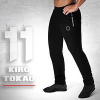 Kiro Tokao 10156 | Спортивные штаны утепленные черные