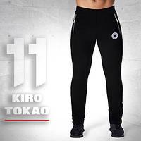 Kiro Tokao 10156 | Спортивные мужские штаны черные