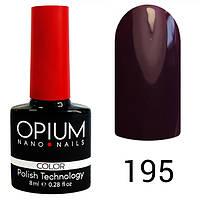 Гель-лак Opium № 195, 8 мл
