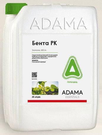 Бента РК (20л) - послевсходовый гербицид Адама, фото 2