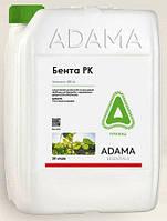 Бента РК (20л) - послевсходовый гербицид Адама