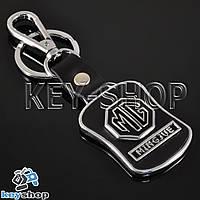 Брелок для авто ключей МГ (MG)