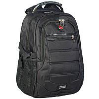 Рюкзак  SwissGear 8613 ортопедический c накидкой от дождя