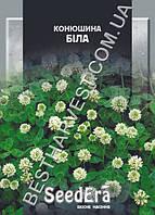 Семена цветов «Клевер» белый 1 г