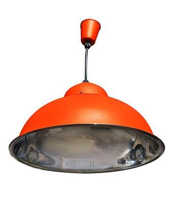 Оранжевый подвесной светильник IP20, фото 2
