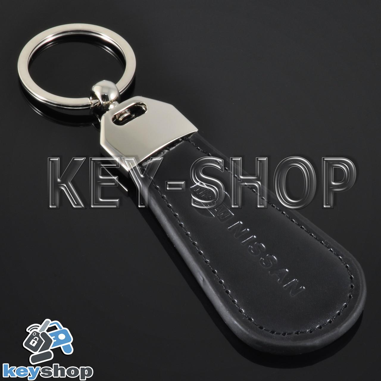 Брелок для авто ключей Nissan (Ниссан) кожаный