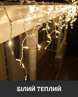 """Новогодняя led-гирлянда 120 led """"Бахрома""""/Icicle/наружная/белый теплый, фото 1"""