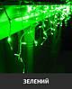 """Новогодняя гирлянда 120 led """"Бахрома""""/Icicle/наружная/зеленый"""