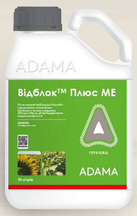 Гербицид, Адама, Видблок Плюс МЭ, аналог, Евролайтинг, Adama, фото 2