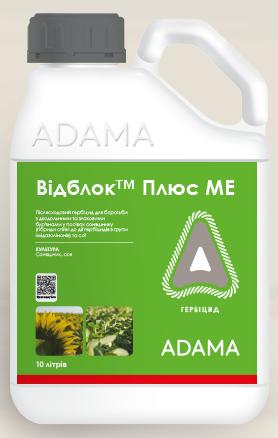 Видблок Плюс МЭ (10л)  гербицид (евролайтинг)Адама, фото 2