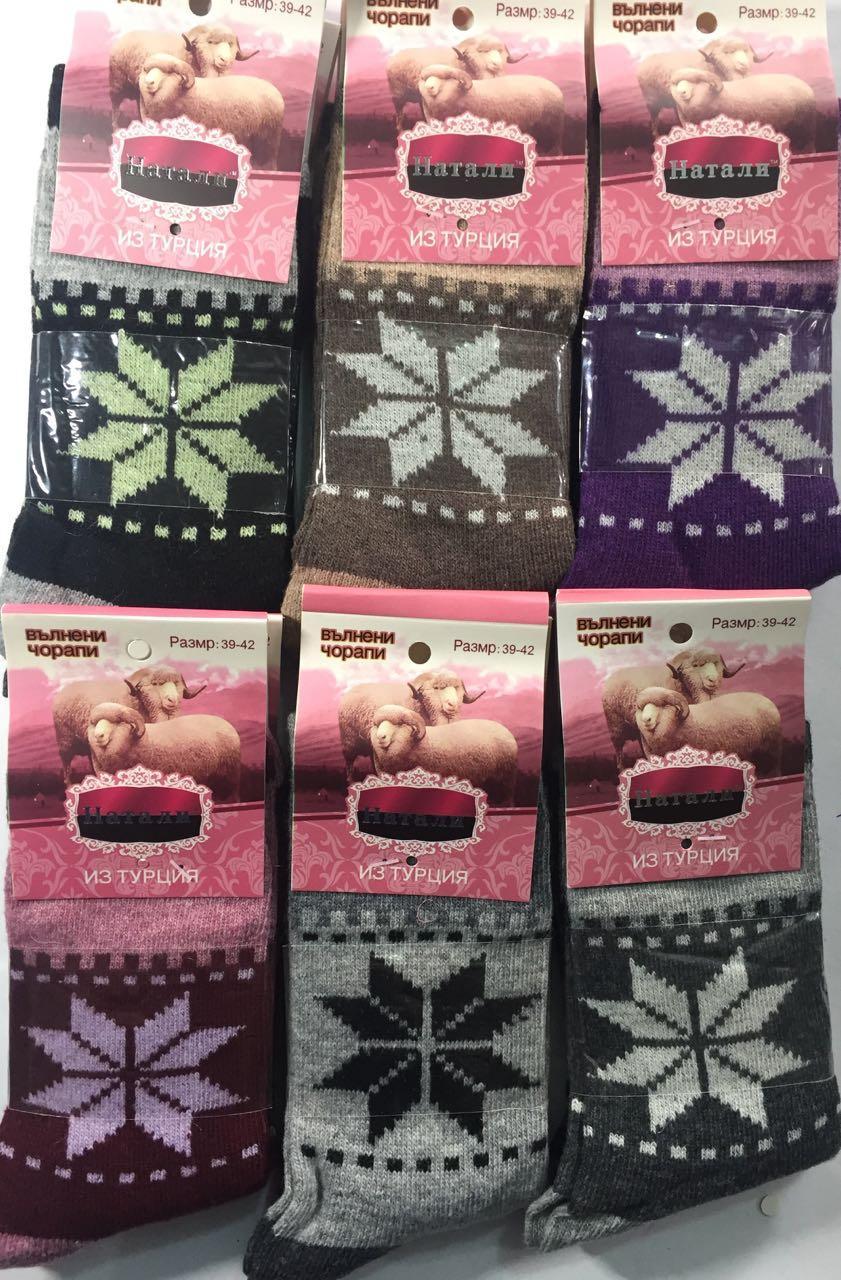 Шерстяные женские носки без махры 39-42 Овечья шерсть