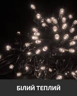 "Новогодняя led-гирлянда 200 led ""Нить""/String/наружная/белый теплый"
