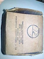 Поршневые кольца ГАЗ-52 83,0 (Украина)