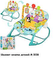 Шезлонг-качалка детский M 3238 дуга, подвеска 3 шт, вибро, музыка, регулируется спинка, ремень безопасности
