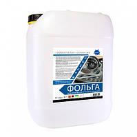 """Высокощелочное моющее средство """"Фольга"""" низкопенная для алюминия, 11кг, Vodostek TM"""