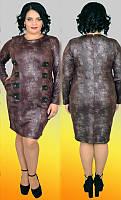 Платье женское из ткани ангора с накатом 50-60рр