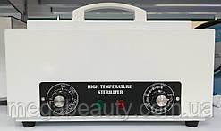 Стерилизатор сухожаровой для маникюрных, косметологических инструментов XDG-002