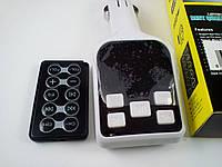 FM модулятор S4Самый Простой модулятор из бюджетных моделей