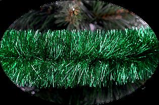 Мишура новогодняя 75 мм.Зеленый металлик 2 метра
