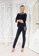 Женский костюм блуза  стрейч-котон брюки - джинс+ отделка - пайетка размеры: 42, 44, 46