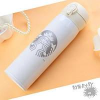 Термос Starbucks New  500мл белый