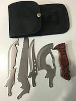Ножи для охоты рыбалки и туризма(со сменными лезвиями)