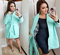 Женское стильное пальто на запах под пояс БАТАЛ, фото 1