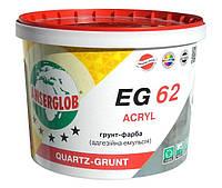 Грунт-краска Ансерглоб (Anserglob) EG 62 акриловая, 5 л
