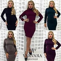 Женское модное платье - гольф  КП060 (норма)