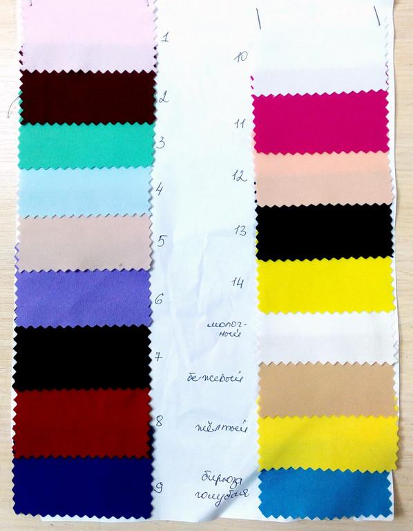 Варианты расцветки Стрейч ткани