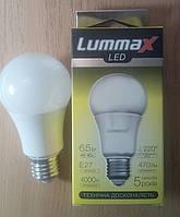Лампа Светодиодная A60 E27 6,5W 4000К TM Lummax