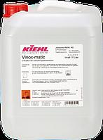 Vinox-matic - Очиститель накипи для посудомоечных машин, 10л Kiehl