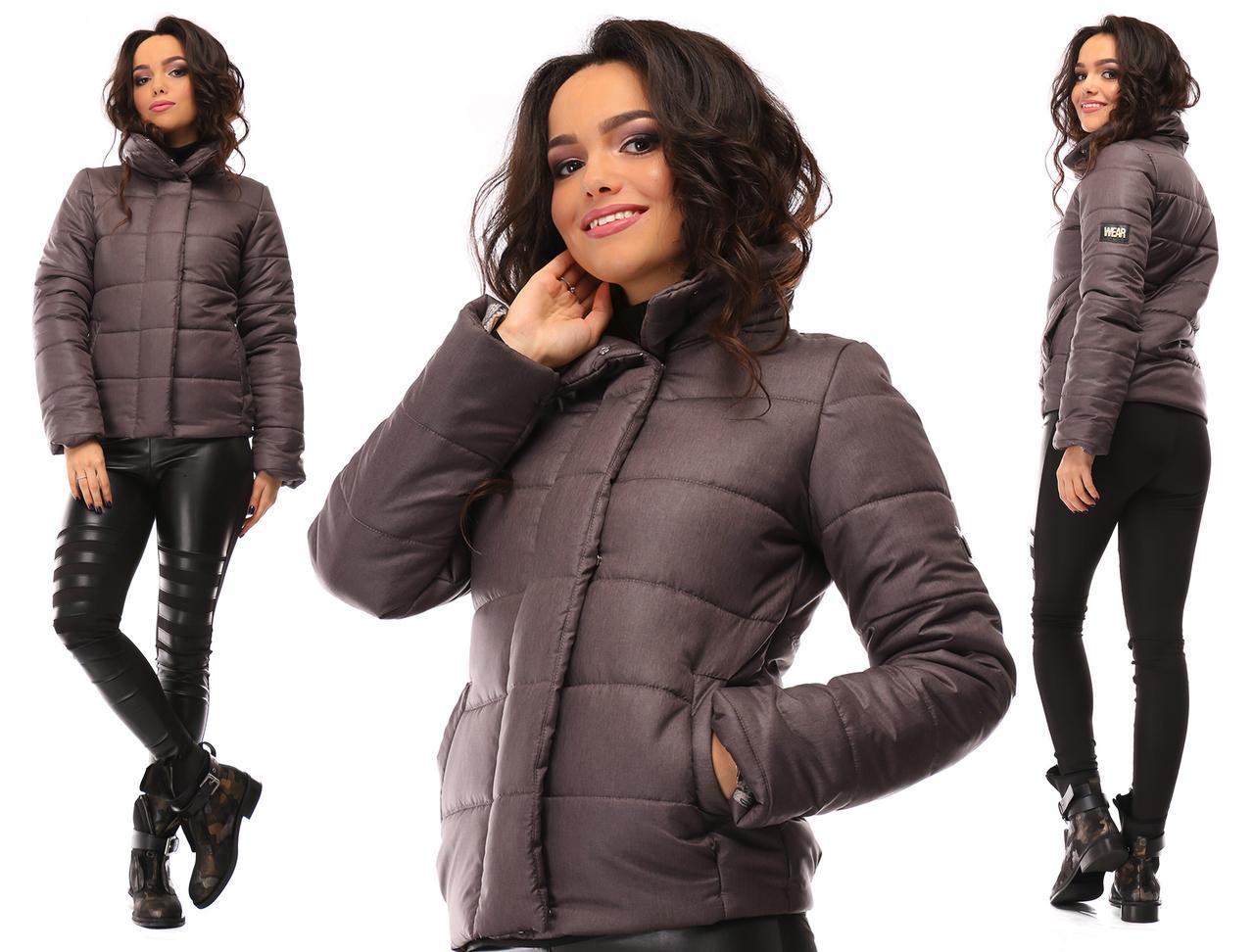 Куртка зимняя короткая на синтепоне с высоким воротником Коричневый, 46
