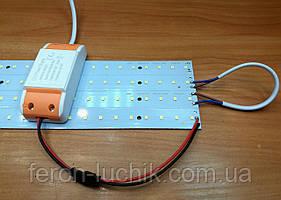 Комплект переоборудования растрового светильника (армстронг) 28W 220V