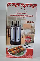 Электро шашлычница Uero Star  1000w