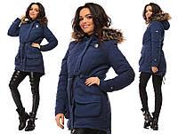 Куртка-парка женская зимняя на синтепоне с искусственным мехом