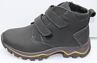 Ботинки зима для мальчика из натуральной кожи от производителя ДБ - 32М