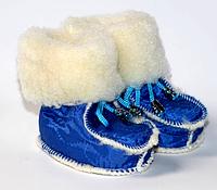 Детские пинетки из овечьей шерсти - синего цвета