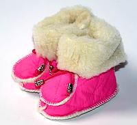 Детские пинетки из овечьей шерсти розовые