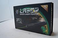 Лазерная указка HJ-308 с защитой от детей насадкой звездное небо зл, фото 1