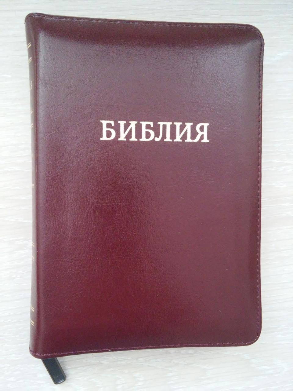 Библия,13,5х19 см.,  бордовая, кожа
