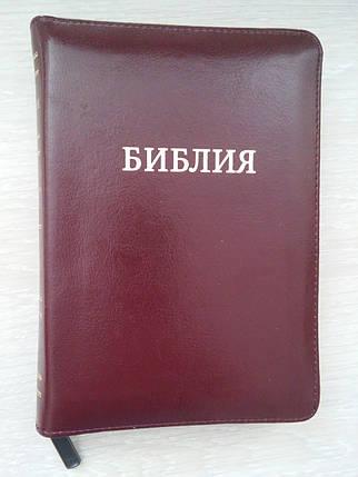 Библия,13,5х19 см.,  бордовая, кожа, фото 2
