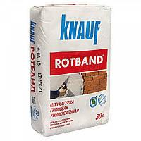 Шпаклевка KNAUF Ротбанд, 30 кг