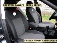 Авточехлы для Fiat Doblo (1/3 спинка и сидение) c 2010-