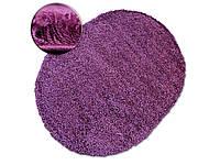 Ковер SHAGGY GALAXY фиолетовый овальный 120x170