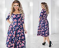 """Стильное платье для пышных дам """" Цветы """" Dress Code"""
