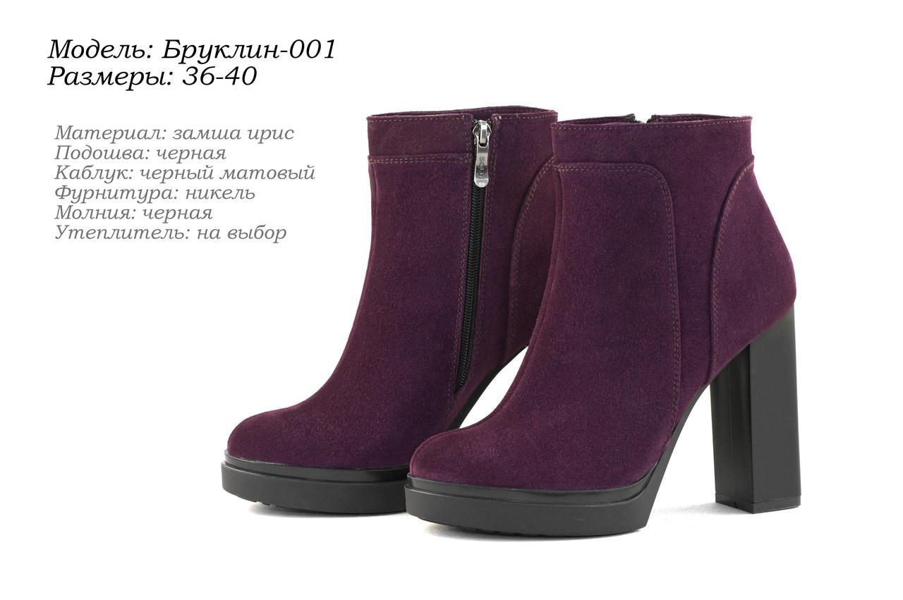 Зимние ботинки от производителя