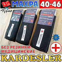 """Медицинские мужские носки с махрой  без резинки """"KARDESLER"""" Турция 40-46 размер чёрные НМЗ-04261"""