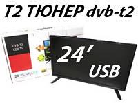 "Новый Led телевизор Handel 24"" Т2 тюнер,HD Ready,dvb-t2"