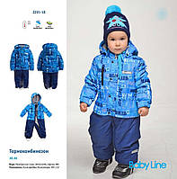 "Зимний термокомбинезон для мальчика ""Путешествия"" голубой"